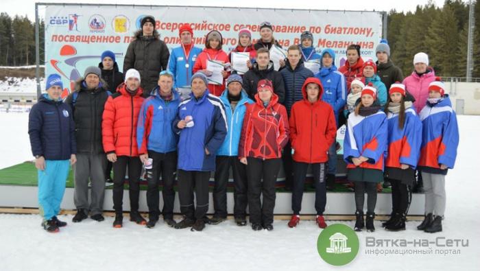 В «Перекопе» завершились всероссийские соревнования по биатлону