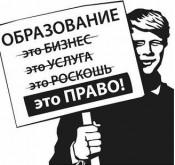 Кировские студенты выйдут на митинг протеста