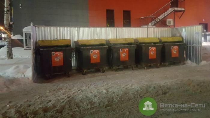 В Кирове пообещали увеличить число контейнерных площадок