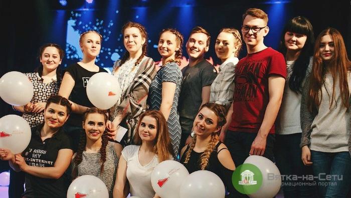 День молодежи в Кировской области пройдет в новом формате