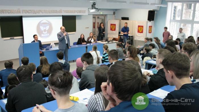 Кировские студенты смогут обучаться по программе обмена в Китае