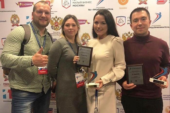 Кировские бизнесмены стали лучшими на конкурсе «Молодой предприниматель России»