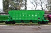 Работу железнодорожных цехов оптимизирует Уралхим