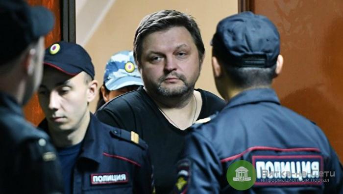 Защита экс-губернатора Никиты Белых оспорила приговор