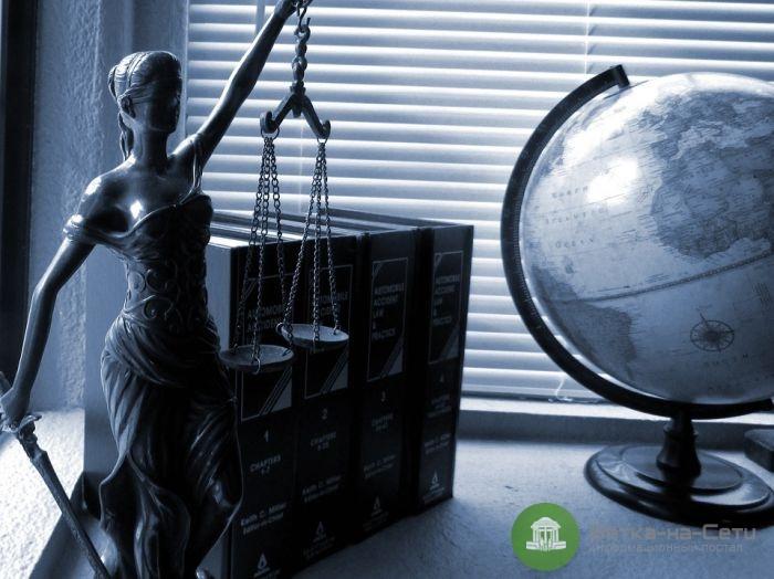 Куда обратиться, когда нужна помощь юриста?
