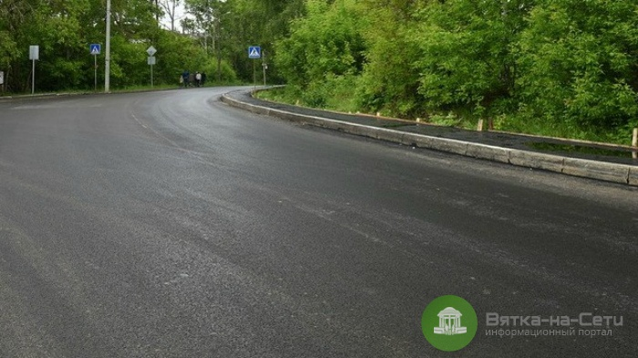Проезд Можайского в Кирове отремонтировали