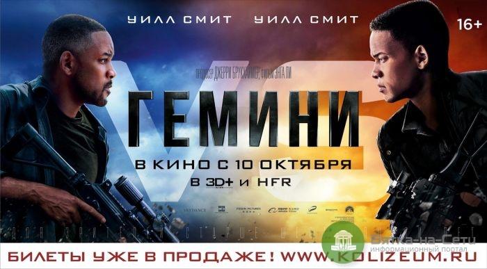 В Кирове впервые покажут кинофильм в формате HFR