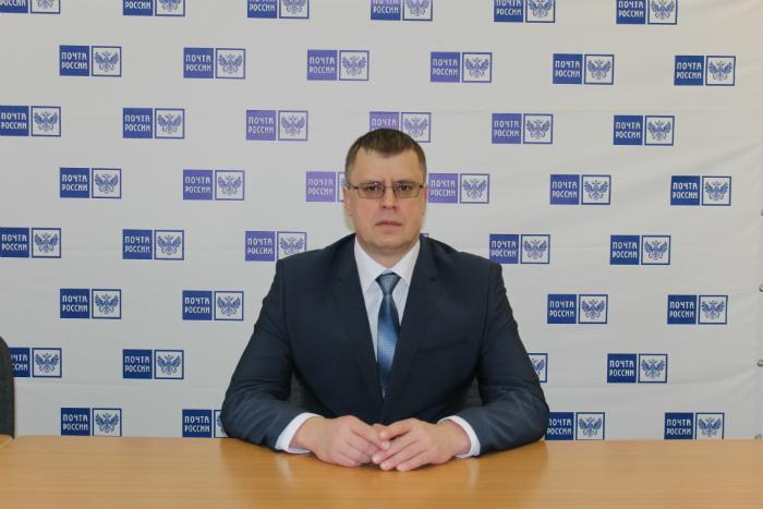 Вкировском отделе «Почты России» сменился директор