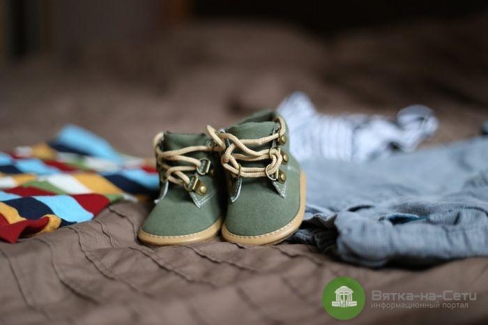 Lucky Child – одежда для модных детей