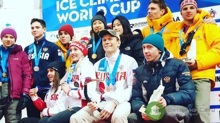 Кировские ледолазы вновь оказались в числе лучших на Кубке мира
