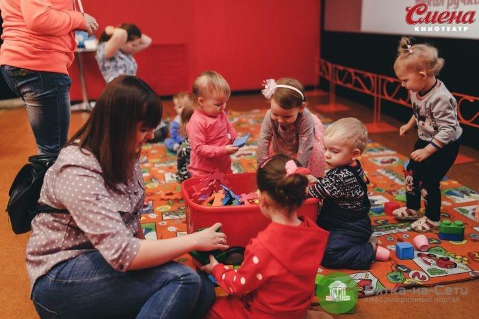"""В кинотеатре """"Смена"""" проходят специальные сеансы для мам с малышами"""