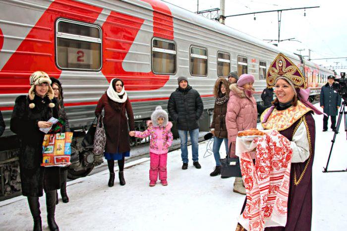 В Москву будут ездить дополнительные поезда