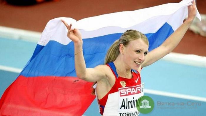 Анна Альминова возглавила министерство спорта и молодежной политики Кировской области