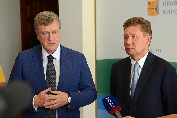 Темпы газификации Кировской области возрастут в 1,7 раза
