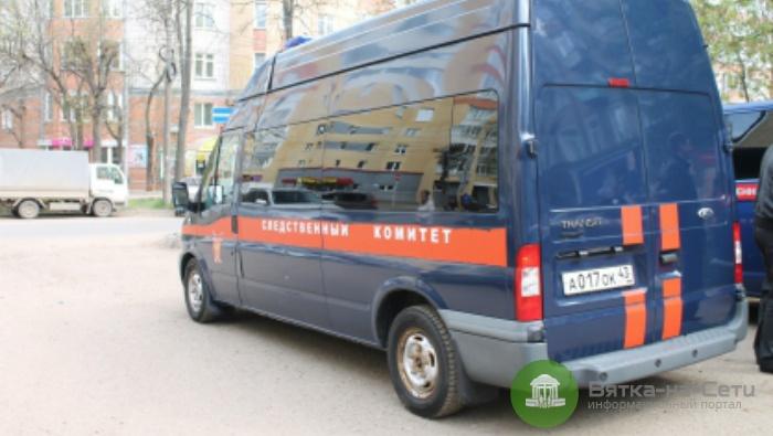 Пропавшая в Котельниче на прошлой неделе женщина была убита