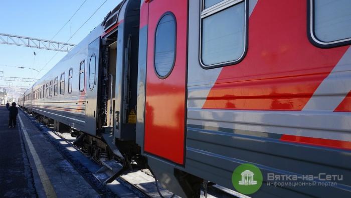 С 20 января кировчане смогут приобрести невозвратные билеты на поезда