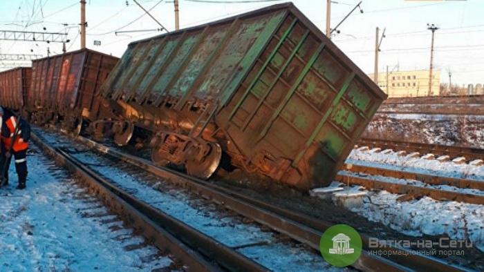 В Кировской области с рельсов сошел грузовой поезд