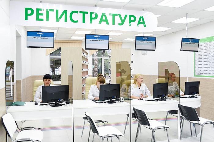 Ещё 14 кировских поликлиник перешли на принципы бережливости