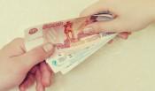 Сотрудник банка подозревается в хищении полумиллиона рублей