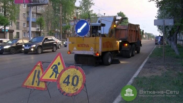 Опубликован график ремонта кировских дорог