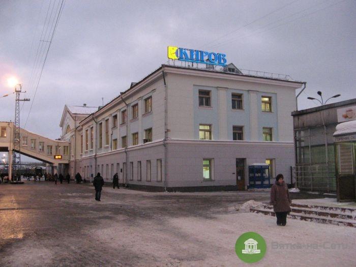 Минтранс: Сообщение поезда, идущего через Киров в Китай, временно прекратили