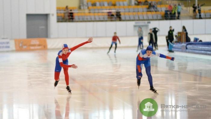 Конькобежцы Кировской области примут участие в финале Всероссийских соревнований «Серебряные коньки»