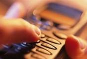 Тарифы на местную телефонную связь в ближайшее время изменятся
