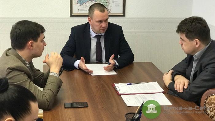 В Кировской области создан общественный совет при региональном операторе