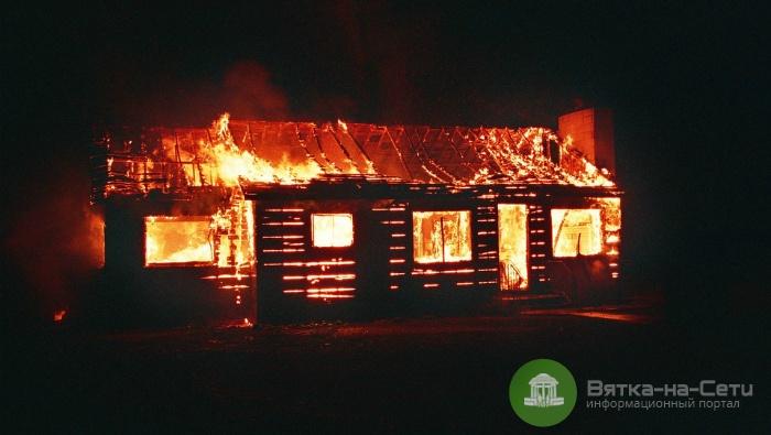 В Кировской области мужчина после ссоры с женой избил тещу и поджог ее дом