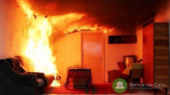 В Нововятске при пожаре погибла семейная пара