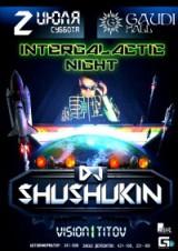 02 июля 22:00 — DJ $HU$HUKIN (Москва)