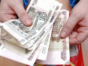 Стоимость набора социальных услуг подскочила до 795 рублей