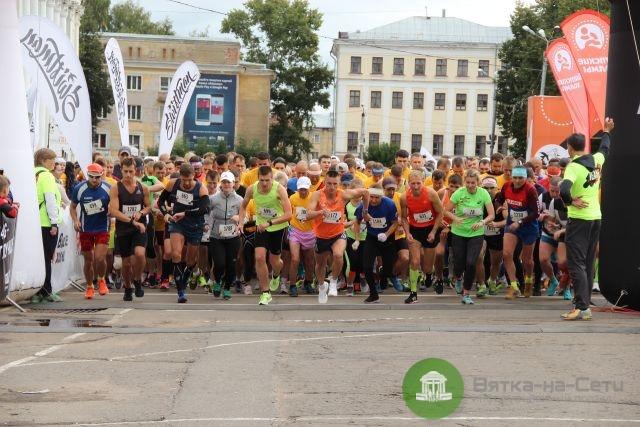 В Кирове перекроют несколько улиц из-за легкоатлетической эстафеты