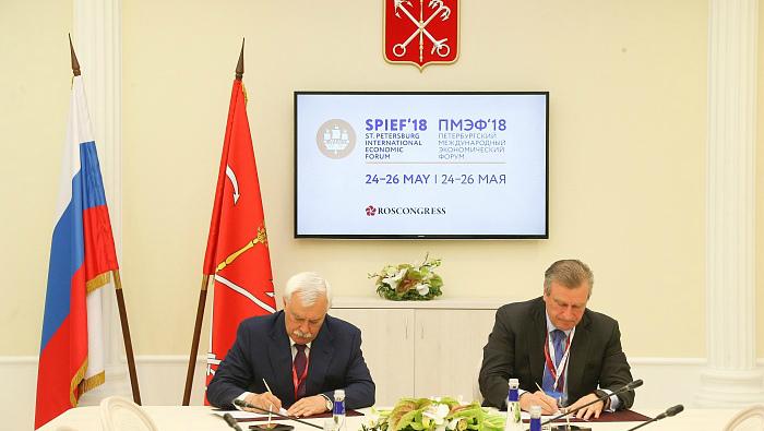 Кировская область и Санкт-Петербург наладят сотрудничество в сфере туризма