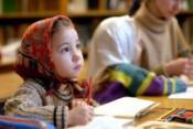 Школа православных инициатив распахнет свои двери