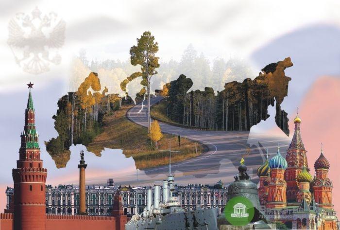 """Ростуризм: """"О путешествиях по территории Российской Федерации"""" обращение к россиянам"""