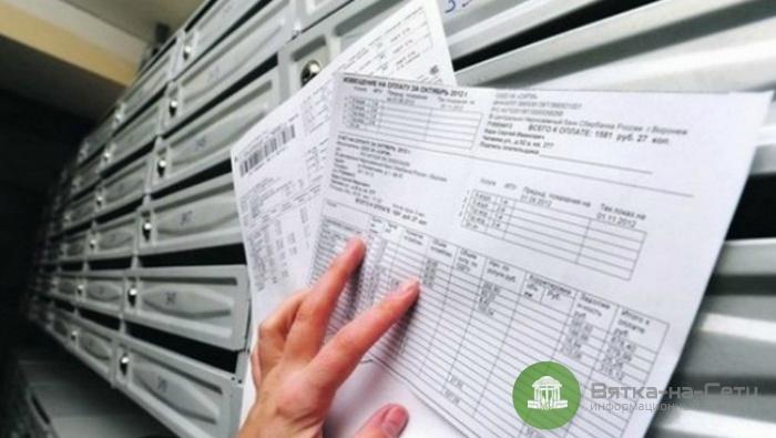 УФАС потребовало от «Энергосбыта» разделить плату за мусор и электричество