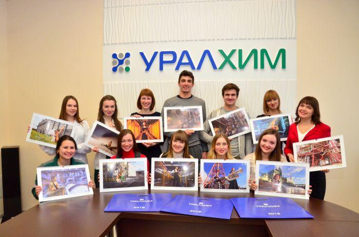 Филиал «КЧХК» АО «ОХК «УРАЛХИМ» представил  корпоративный календарь «Музыка ЗАВОДит»