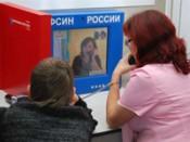 В колониях Кировской области появятся видеотаксофоны