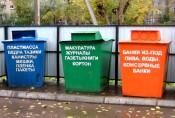 В Кировской области стартовала программа по раздельному сбору мусора