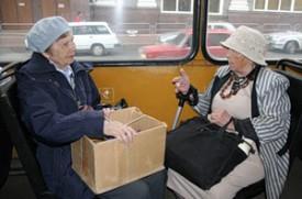 За проезд в общественном транспорте пенсионеры будут платить на 30% больше