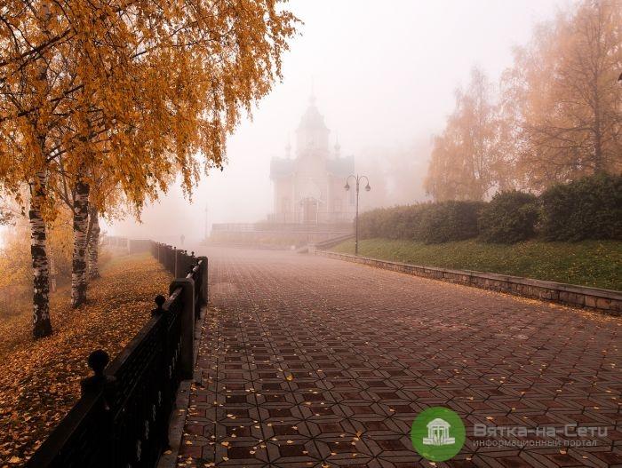 Погода на четверг, 24 октября