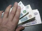 100 тысяч штрафа за 25 тысяч взятки