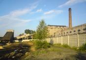 Судебные приставы арестовали имущество Кирсинской ТЭЦ за долги
