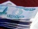 62 млн. рублей выдадут на спортивные объекты