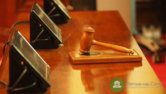 «Дороничи» выкупят имущество «Абсолют-Агро» за 357 млн рублей