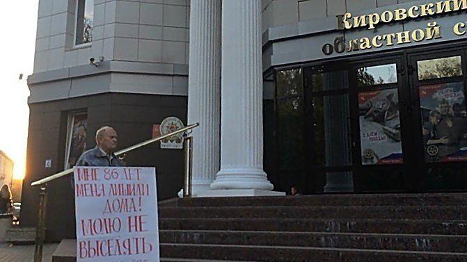 В интернете опубликована петиция в защиту ветерана Кушова