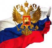 Год Российской истории в Кировской области пройдёт с размахом