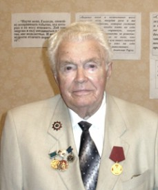 Скончался бывший директор Кировского кожевенно-обувного комбината имени Коминтерна О.И. Эсауленко