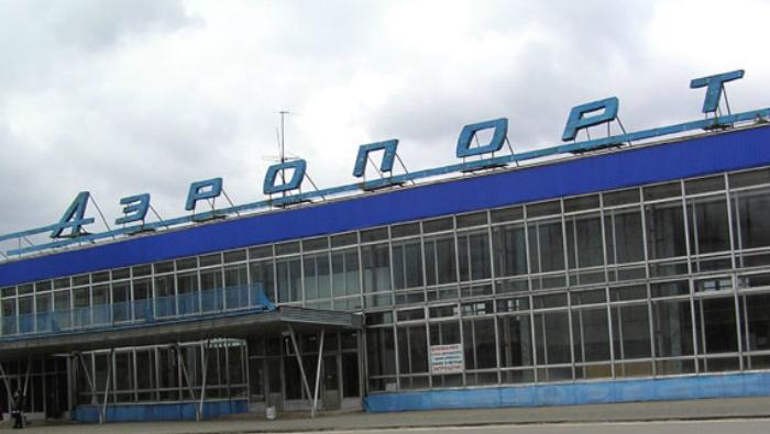 СМИ: Экс-гендиректор Победилово подозревается в хищении 30 млн рублей